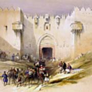 Jerusalem Gate Poster