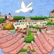 Jerusalem Image Poster