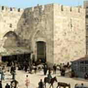 Jerusalem: Jaffa Gate Poster