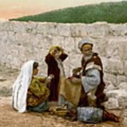 Jerusalem Shoemaker, C1900 Poster