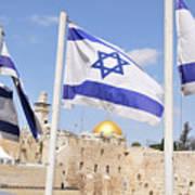 Jerusalem Wailing Wall Poster