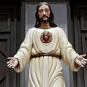 Jesus Figure Poster
