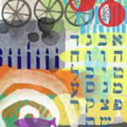 Jewish Life 1- Art By Linda Woods Poster