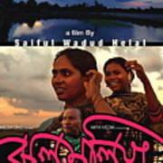 Jholmolia 2 Poster