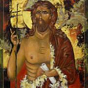 John The Baptist Poster