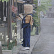 Kadotsuke Poster