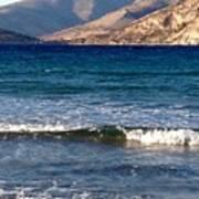 Kardamila Chios Greece Poster