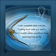 Kaypacha's Mantra 6.17b.2015 Poster