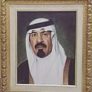 King Abdullah Poster