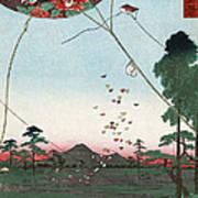 Kite Flying Poster