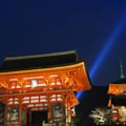 Kiyomizu-dera Main Gate Poster