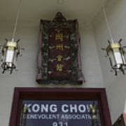 Kong Chow Benevolent Association Poster