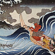 Kuniyoshi: Oban Print Poster