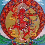 Kurukula Poster