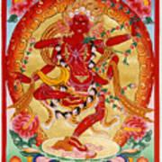 Kurukulla Tsagli  Poster