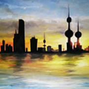 Kuwait City Sunset From The Bay Poster