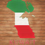 Kuwait Rustic Map On Wood Poster