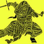 Kylo Ren - Star Wars Art - Yellow Poster