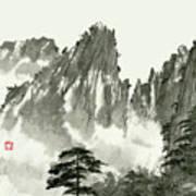 Landscape - 79 Poster