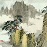 Landscape - 88 Poster