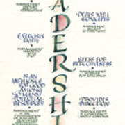 Leadership Poster by Judy Dodds