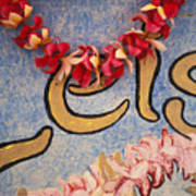 Leis For Sale Poster