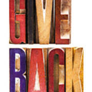 Leterpress Wood Blocks Spelling Give Back Poster