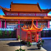 Lingyen Mountain Temple 11 Poster