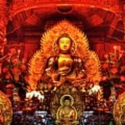 Lingyen Mountain Temple 4 Poster