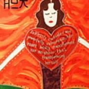 Lottie Moon Poster