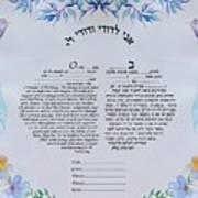 Love Birds Ketubah- Reformed Humanistic Version  Poster