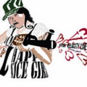 Love Gun Poster