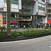 Macau Triptych 2 Poster