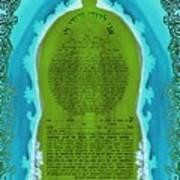 Magic Door Ketubah Poster