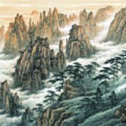 Magnificent Mount Huangshan Poster