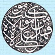 Man Kuntu Mola Fahaza Ali Mola Poster