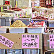 Market Way Poster