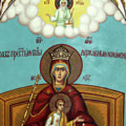 Mary And Jesus In Hebron Poster