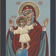 Mary, Mother Of Mercy - Dedicated To Pope Francis In This Year Of Mercy 289 Poster