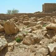 Masada I Poster