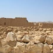 Masada II Poster
