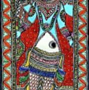 Matsya Awatar 1 Poster