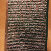 Mesopotamian Cuneiform Poster