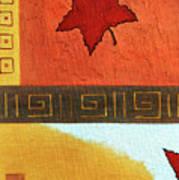 Metaleaf 1 Poster