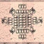 Mmonogram Stripes Lite Mauve Charcoal Poster