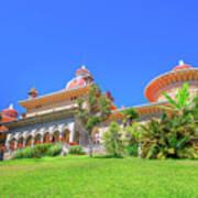 Monserrate Palace Sintra Poster