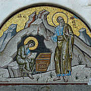 Mosaic At The Grotto Of St John Patmos Poster