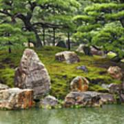 Mossy Japanese Garden Poster