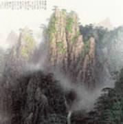 Mount Huangshan Poster