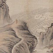 Mountain Path Landscape Ink Painting Poster